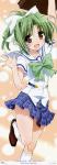yoake_mae_yori_ruriiro_na_153