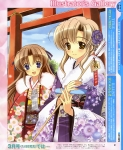 yoake_mae_yori_ruriiro_na_170