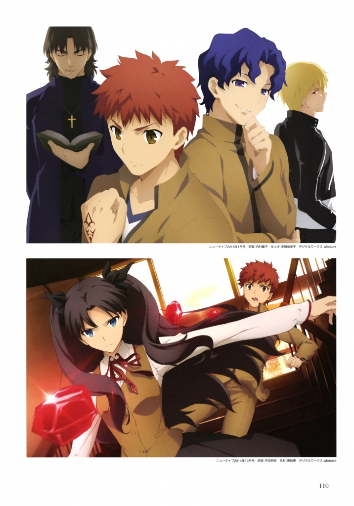 fate_stay_night_1517