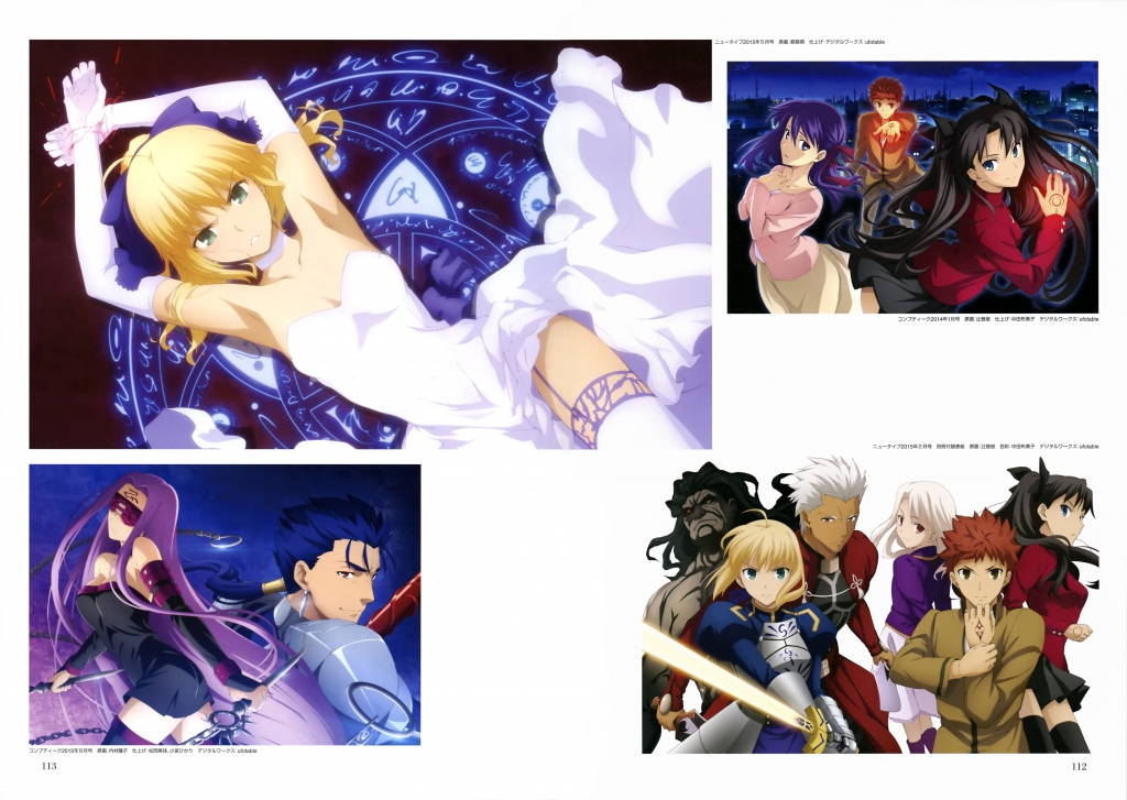 fate_stay_night_1519