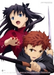 fate_stay_night_1530