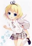 gochuumon_wa_usagi_desu_ka-618