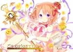 gochuumon_wa_usagi_desu_ka-673