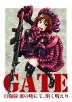 gate_jieitai_kanochi_nite_kaku_tatakaeri_82