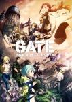 gate_jieitai_kanochi_nite_kaku_tatakaeri_98