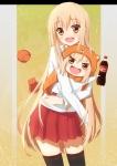 himouto_umaru-chan_135