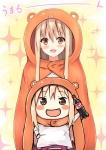 himouto_umaru-chan_84