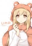 himouto_umaru-chan_97