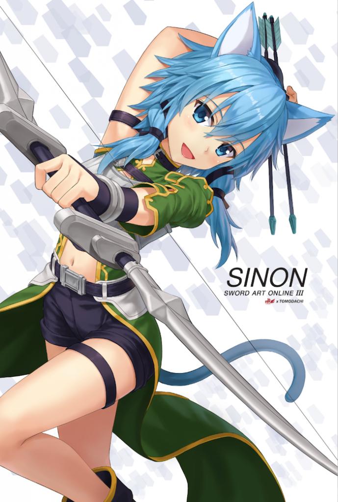 sword_art_online_1590