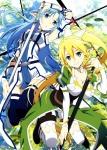 sword_art_online_1602