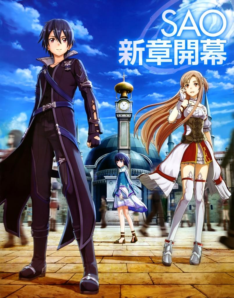 sword_art_online_1619