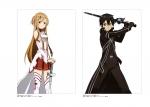 sword_art_online_1638