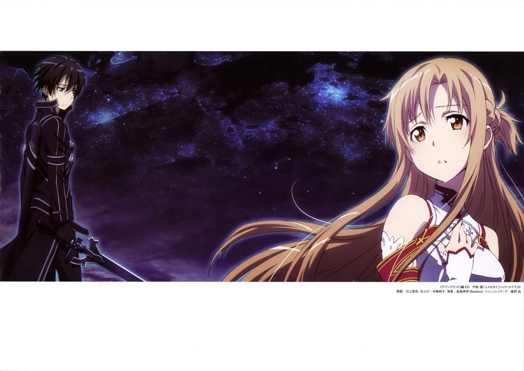 sword_art_online_1660