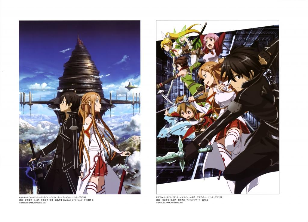 sword_art_online_1667