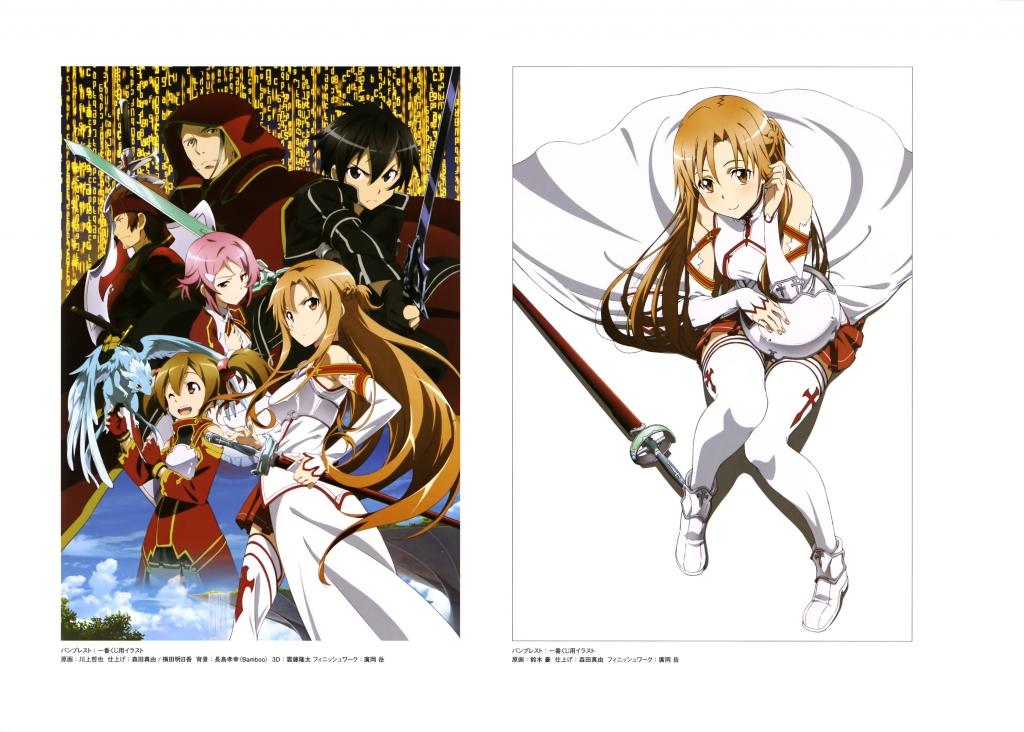 sword_art_online_1675