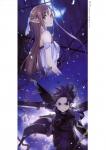 sword_art_online_1744