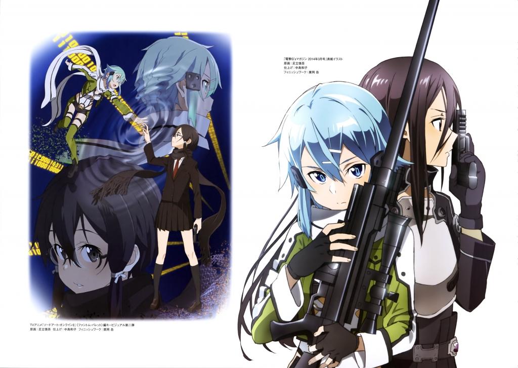 sword_art_online_1819