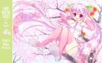 ame_to_yuki_12