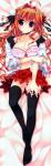 ariko_yohichi_47