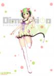 dimension_w_10