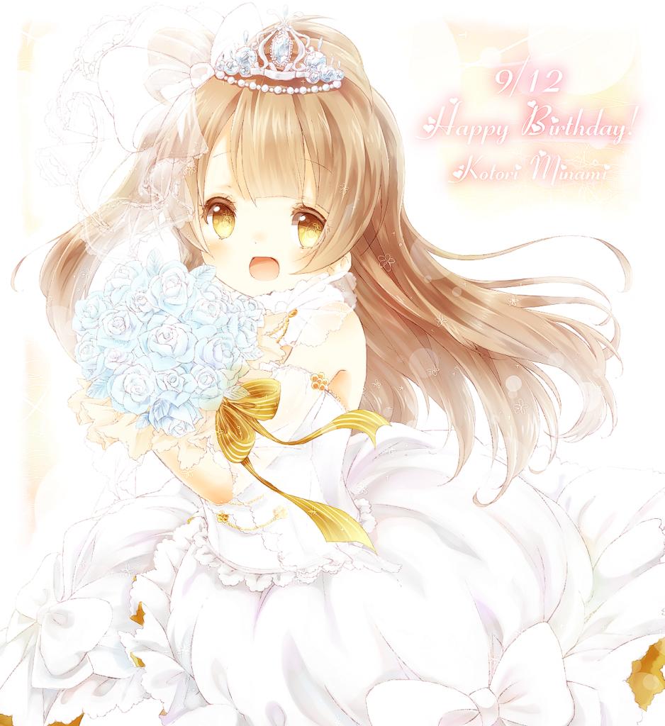 love_live-5432