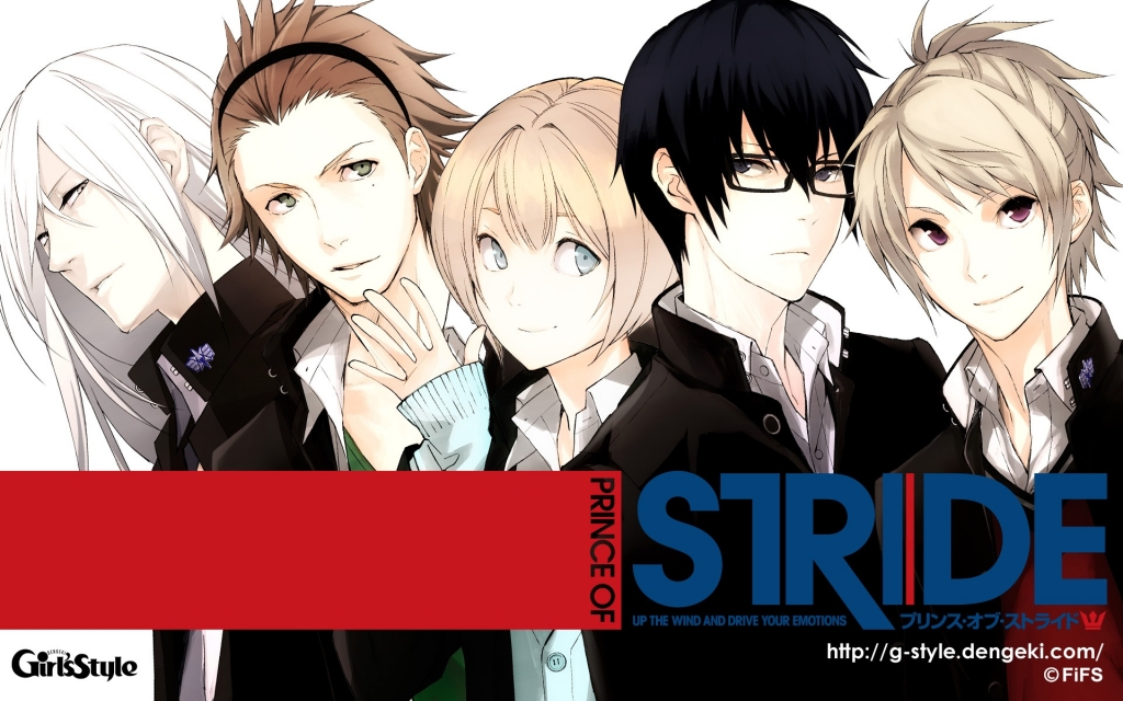 prince_of_stride_1