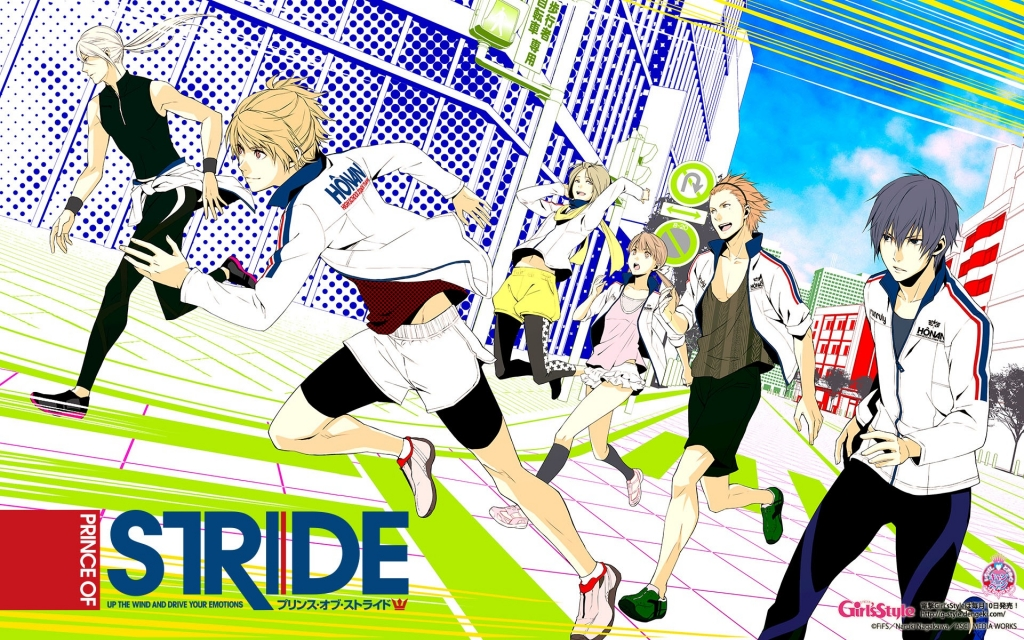 prince_of_stride_2