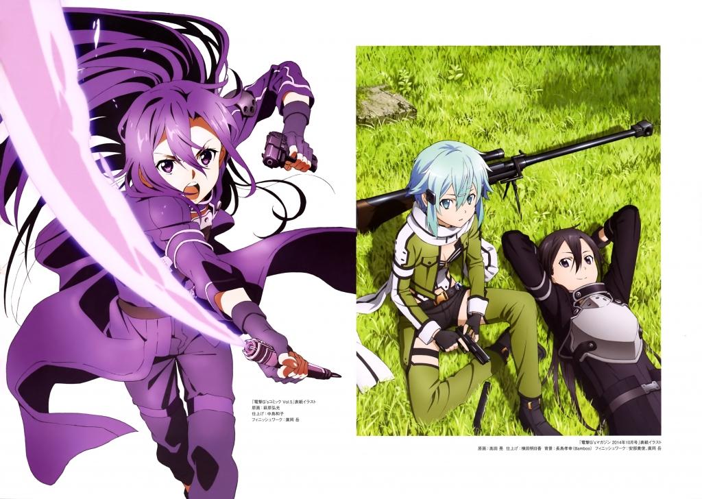 sword_art_online_1751
