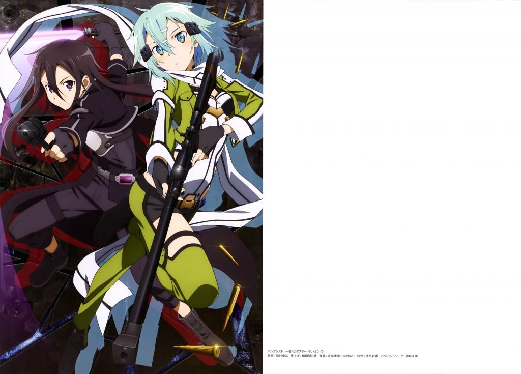 sword_art_online_1767