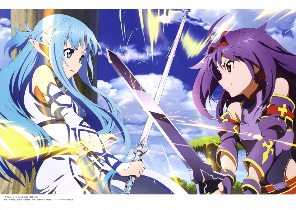 sword_art_online_1780