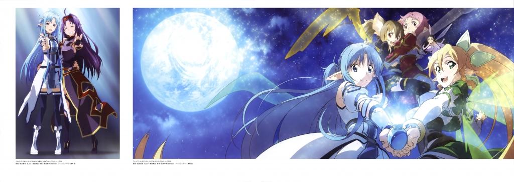 sword_art_online_1785