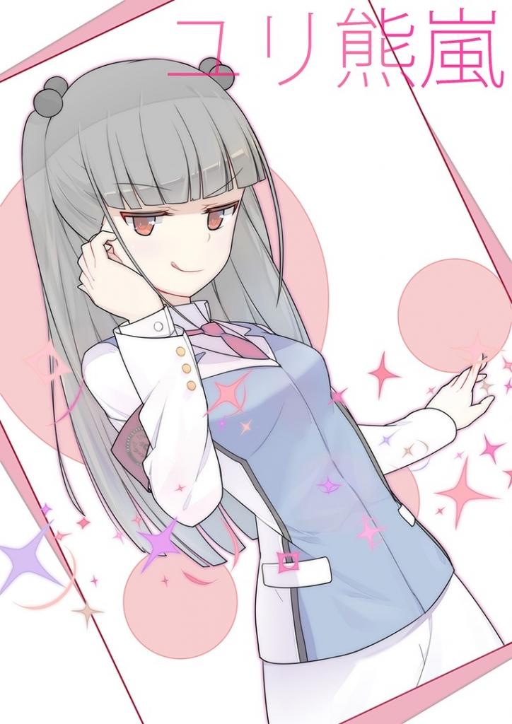 yuri_kuma_arashi_64