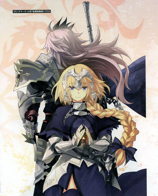 Fate/Apocryphaの画像 p1_40