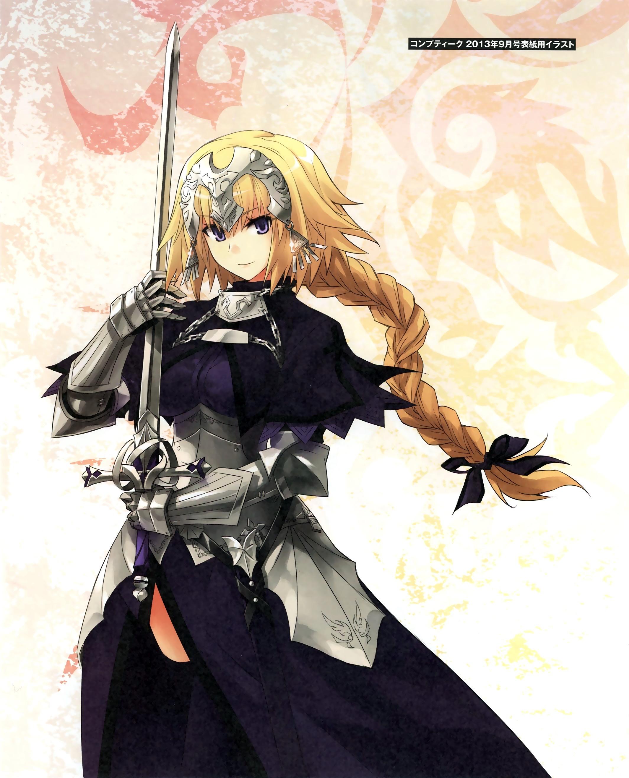 Fate/Apocryphaの画像 p1_39