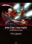fate_stay_night_1639