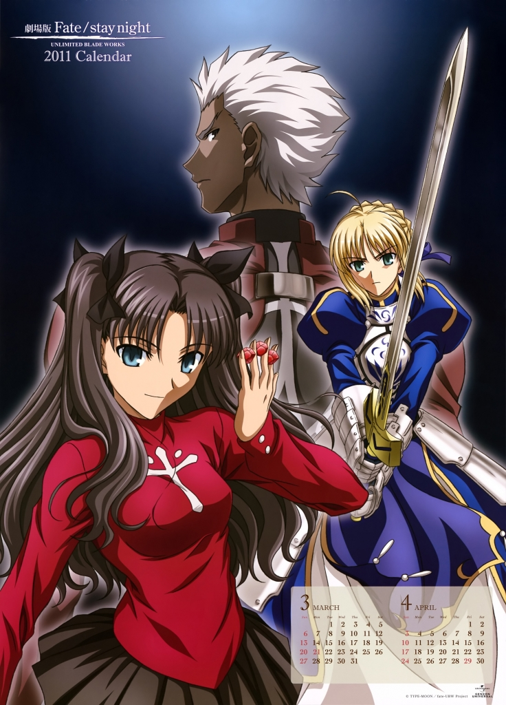 fate_stay_night_1641
