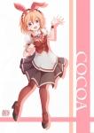gochuumon_wa_usagi_desu_ka-1005