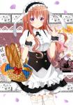gochuumon_wa_usagi_desu_ka-952