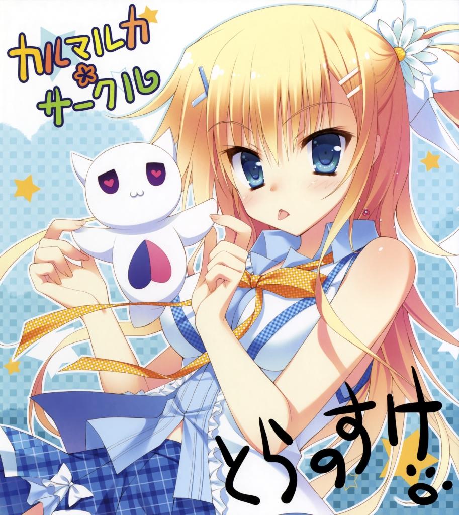 karumaruka_circle_11