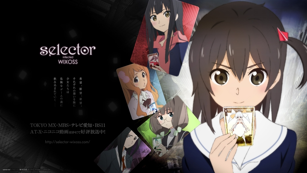 selector_infected_wixoss_94