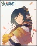 utawarerumono_itsuwari_no_kamen_91
