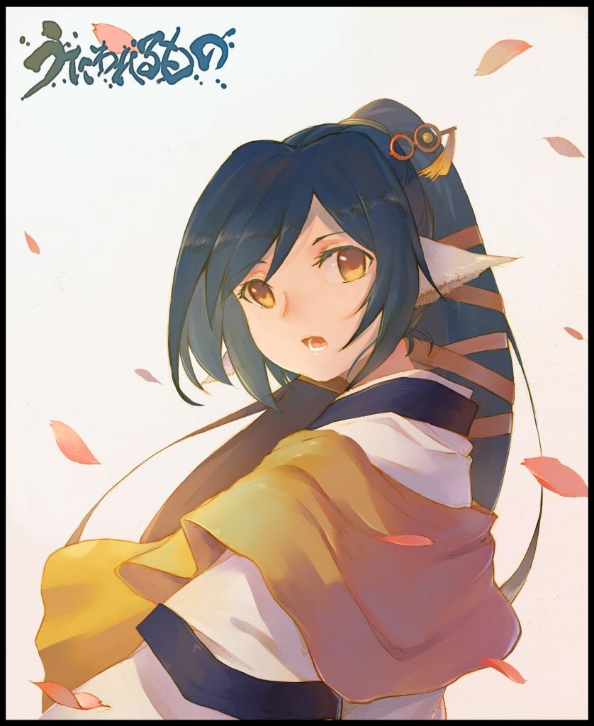 utawarerumono_itsuwari_no_kamen_92