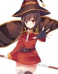 kono_subarashii_sekai_ni_shukufuku_wo_106