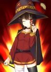 kono_subarashii_sekai_ni_shukufuku_wo_110