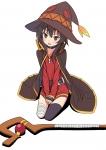kono_subarashii_sekai_ni_shukufuku_wo_119