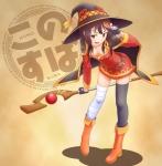 kono_subarashii_sekai_ni_shukufuku_wo_91
