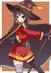kono_subarashii_sekai_ni_shukufuku_wo_99
