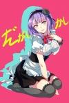 dagashi_kashi_257