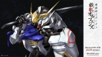 gundam_iron-blooded_orphans_4