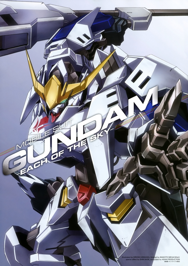 gundam_iron-blooded_orphans_8